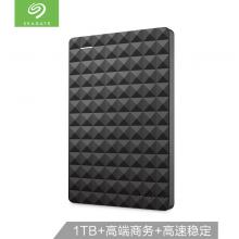 Expansion 1TB 商务黑