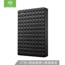 Expansion 4TB 商务黑